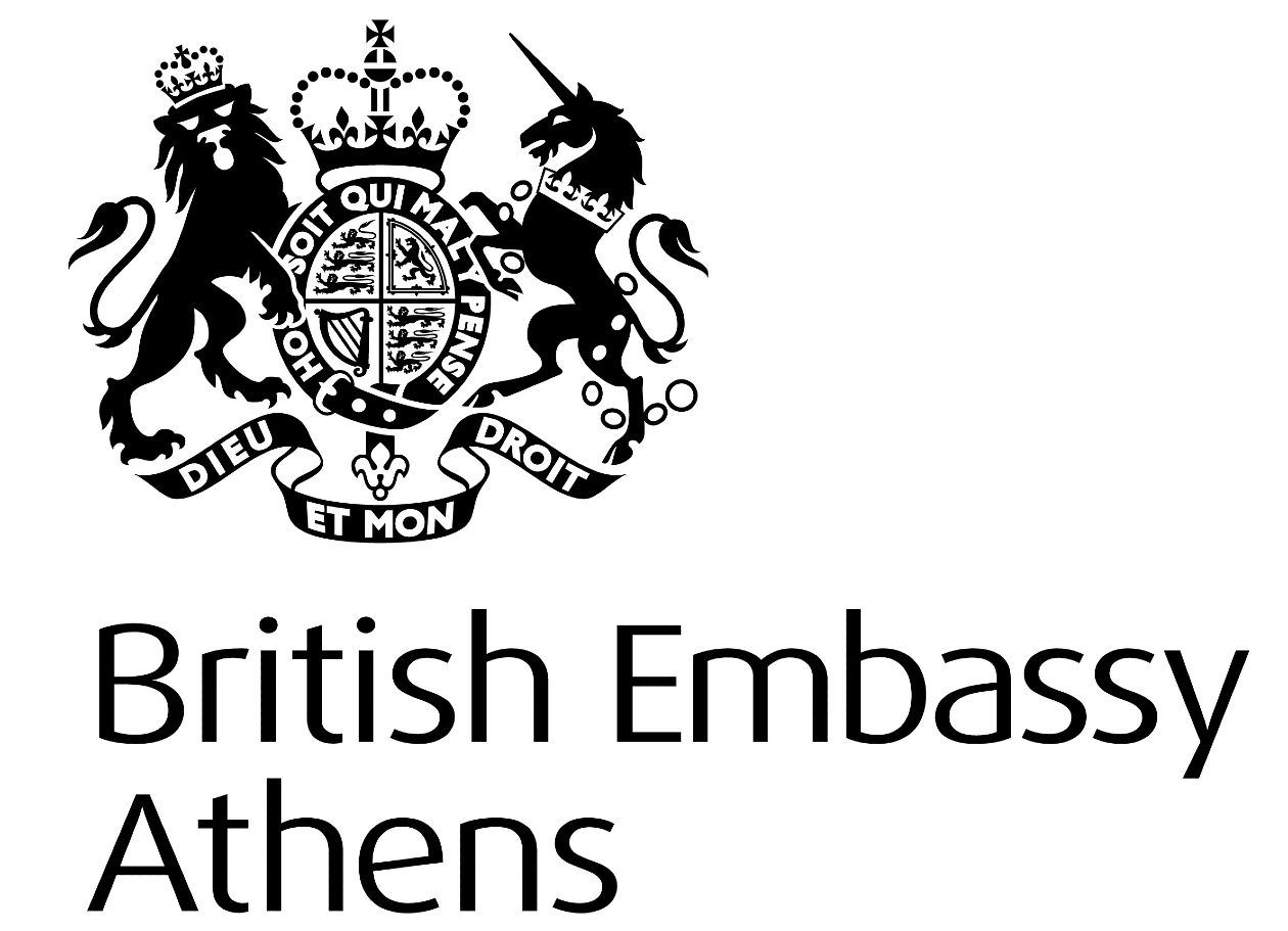 Executive Business Event, Στη Βρετανική Πρεσβευτική Κατοικία , Αθήνα, Τετάρτη 23 Μαϊου 2018, στις 18:00