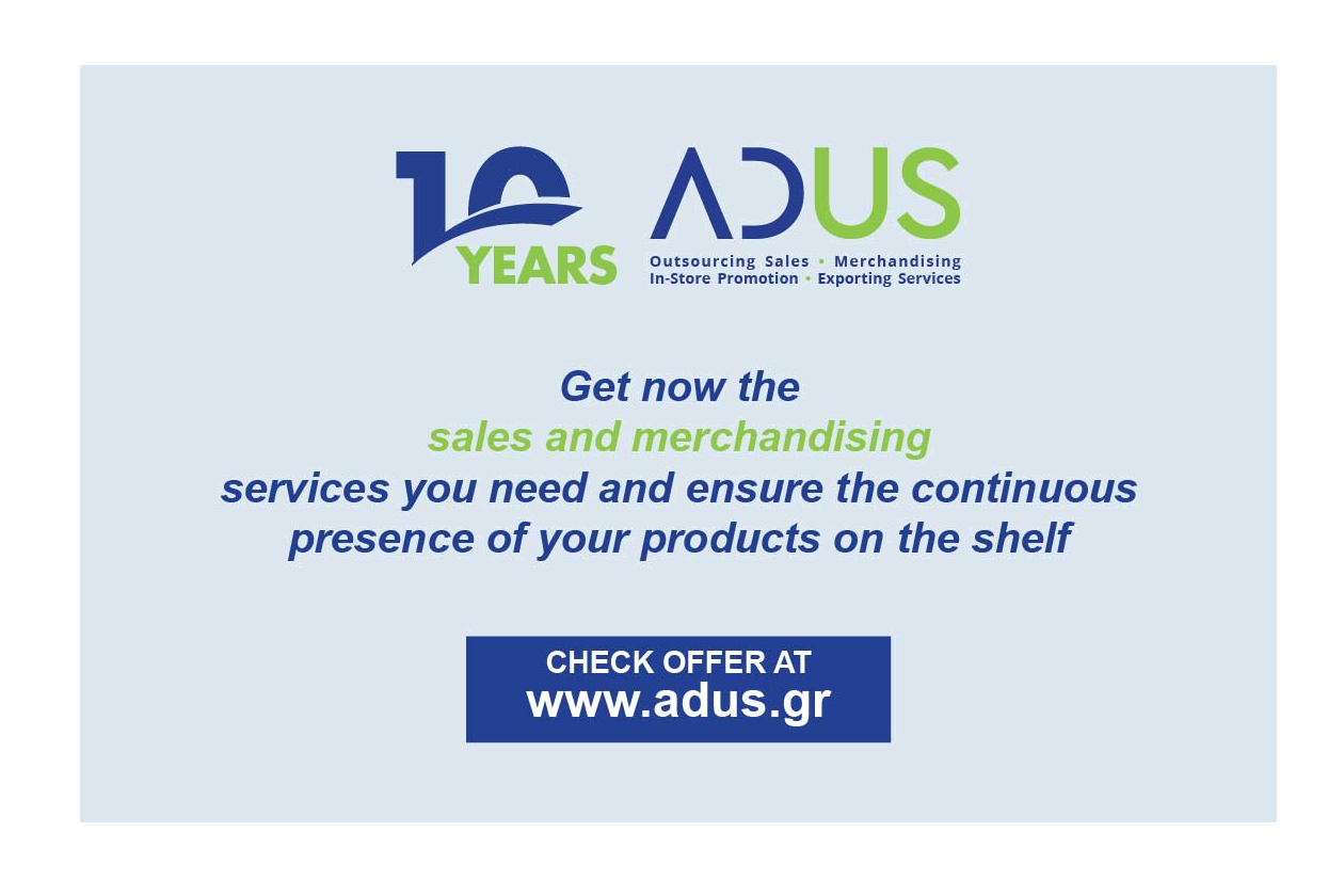 Get now the sales and merchandising services you need and ensure the continuous presence of your products on the shelf.